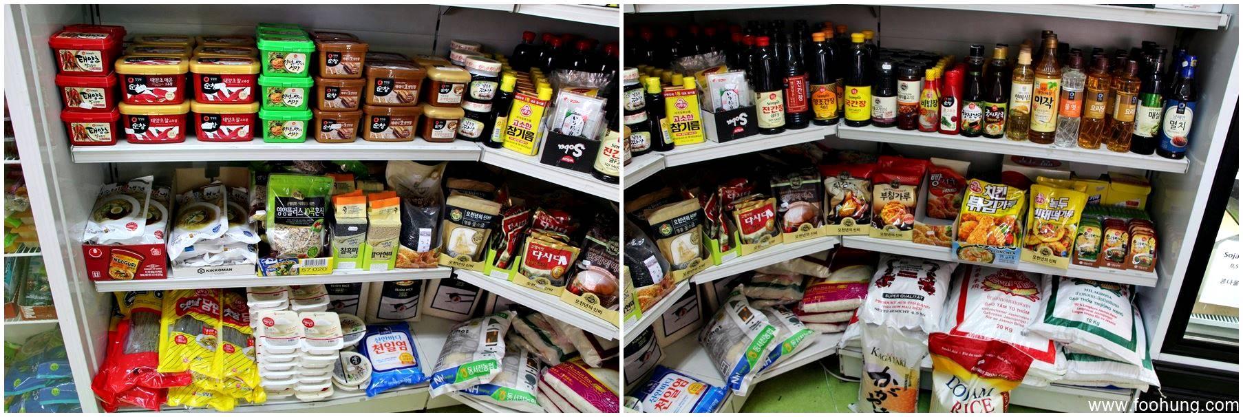 Asienkauf Tofuhaus Erlangen 5