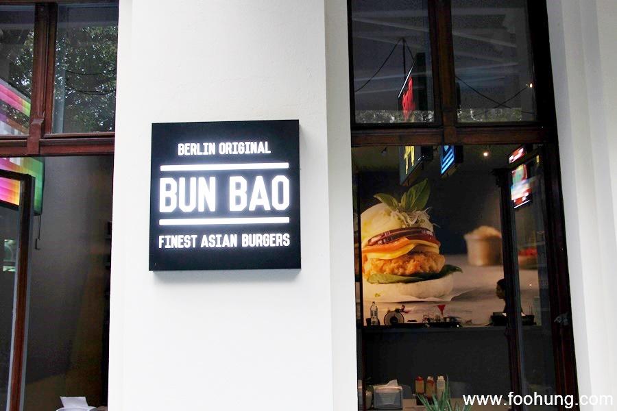 BUN BAO Berlin 1