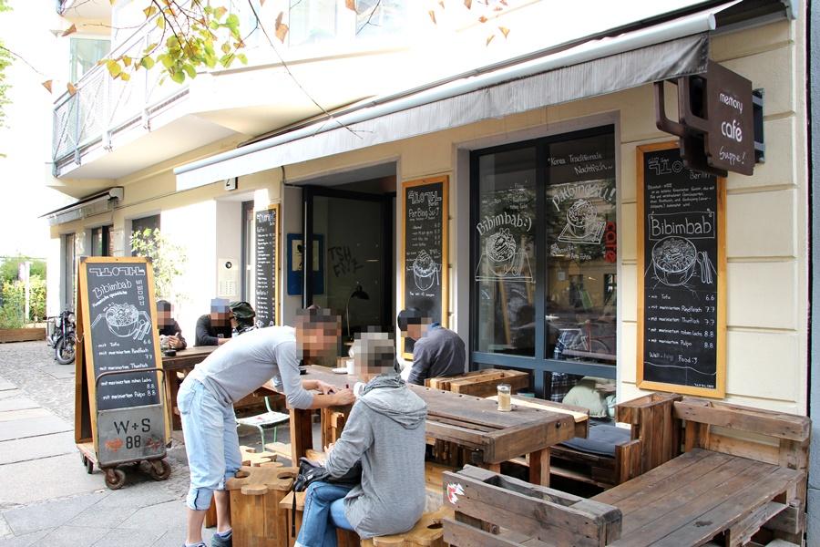 Café Gong Gang Berlin 1