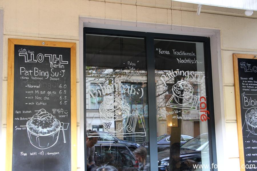 Café Gong Gan Berlin 2