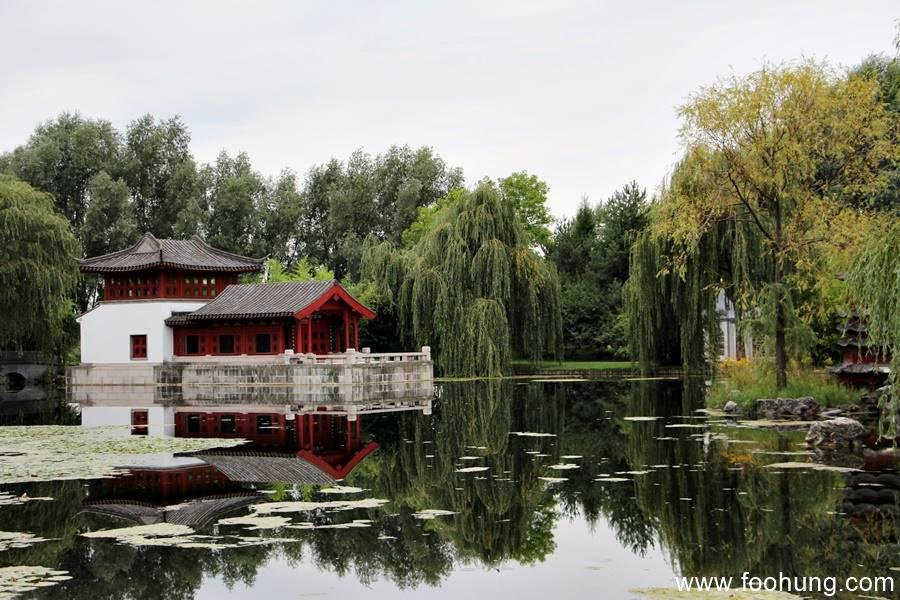 Gärten der Welt Berlin 15