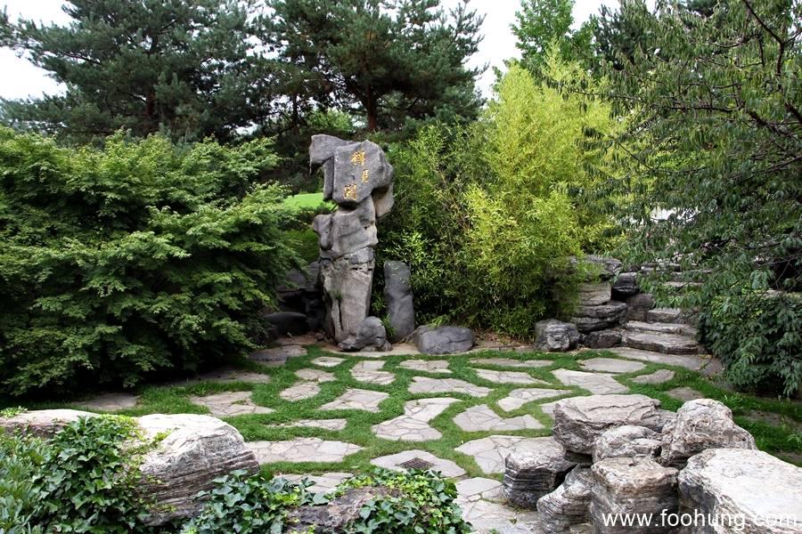 Gärten der Welt Berlin 20