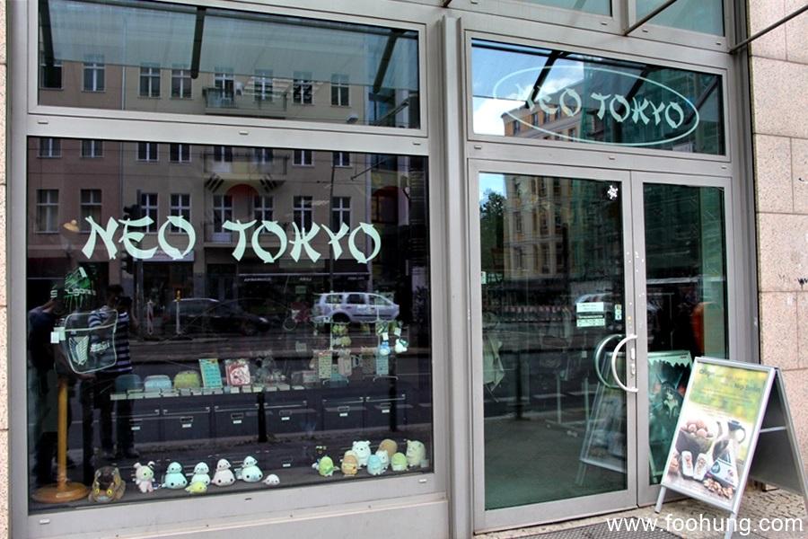 NEO TOKYO Berlin