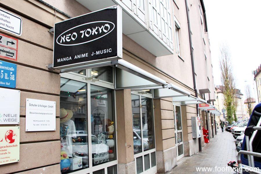 NEO TOKYO München Picture 1