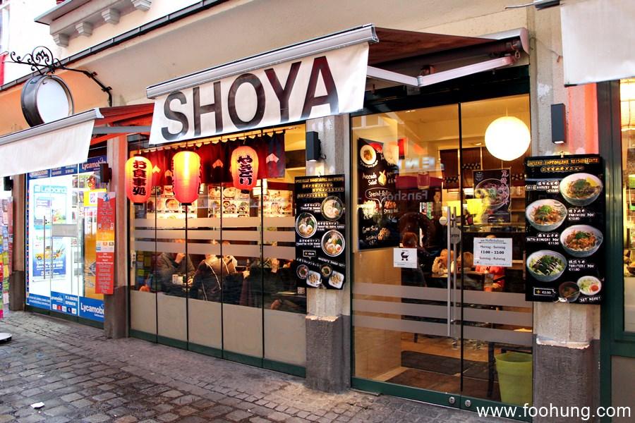 SHOYA - Am Hofbräuhaus - München Picture 1