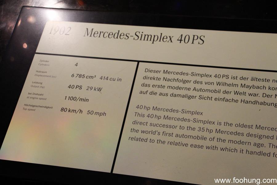 Mercedes-Benz Museum Stuttgart 16
