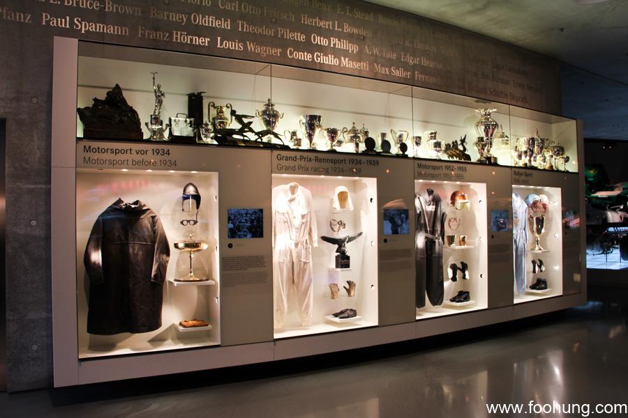 Mercedes-Benz Museum Stuttgart 43
