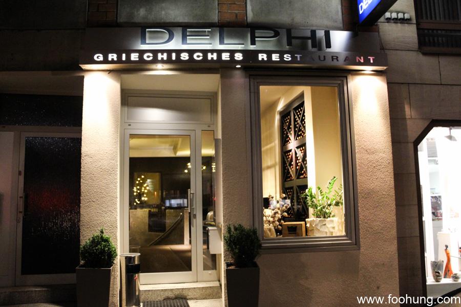 Delphi Nürnberg 1