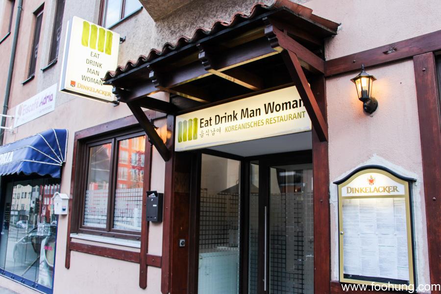 Eat Drink Man Woman Stuttgart 1