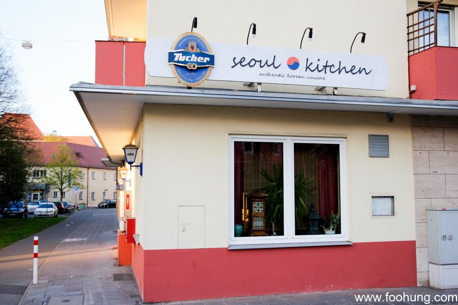Seoul Kitchen Nürnberg 1