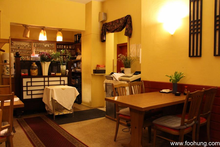 Seoul Kitchen Nürnberg 2