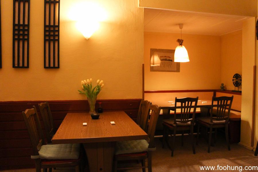 Seoul Kitchen Nürnberg 4