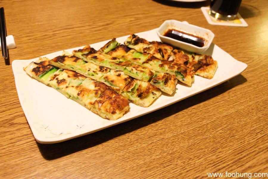Seoul Kitchen Nürnberg 8