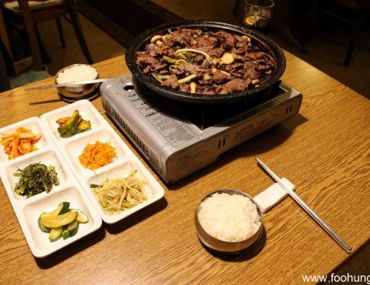 Seoul Kitchen Nürnberg Thumbnail