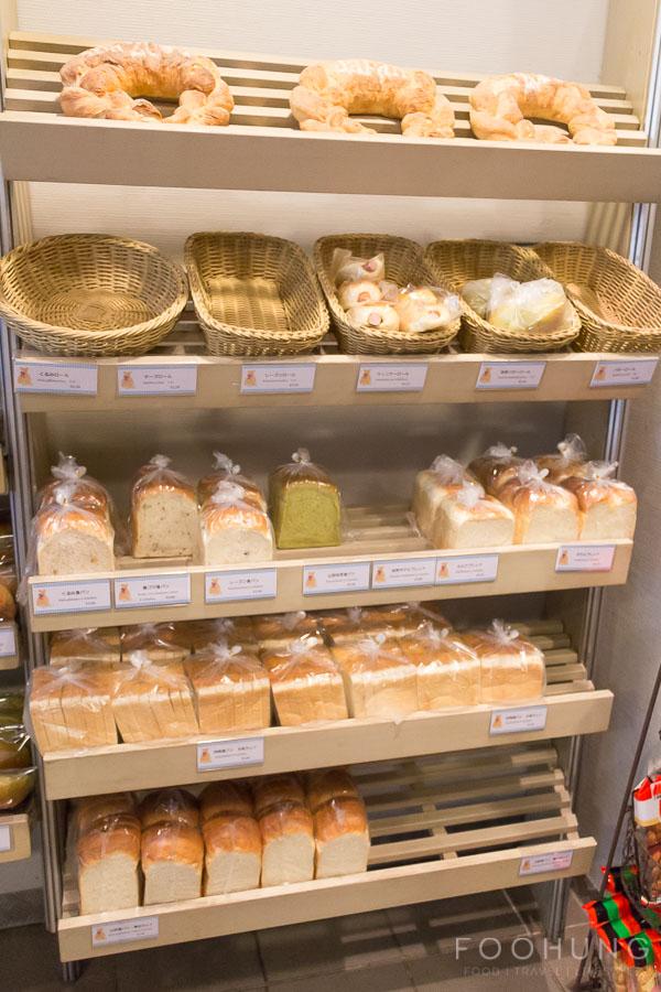 Bakery TAKA Düsseldorf 10