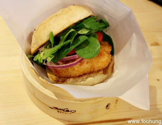 Shiso Burger Berlin ist einfach sau lecker!
