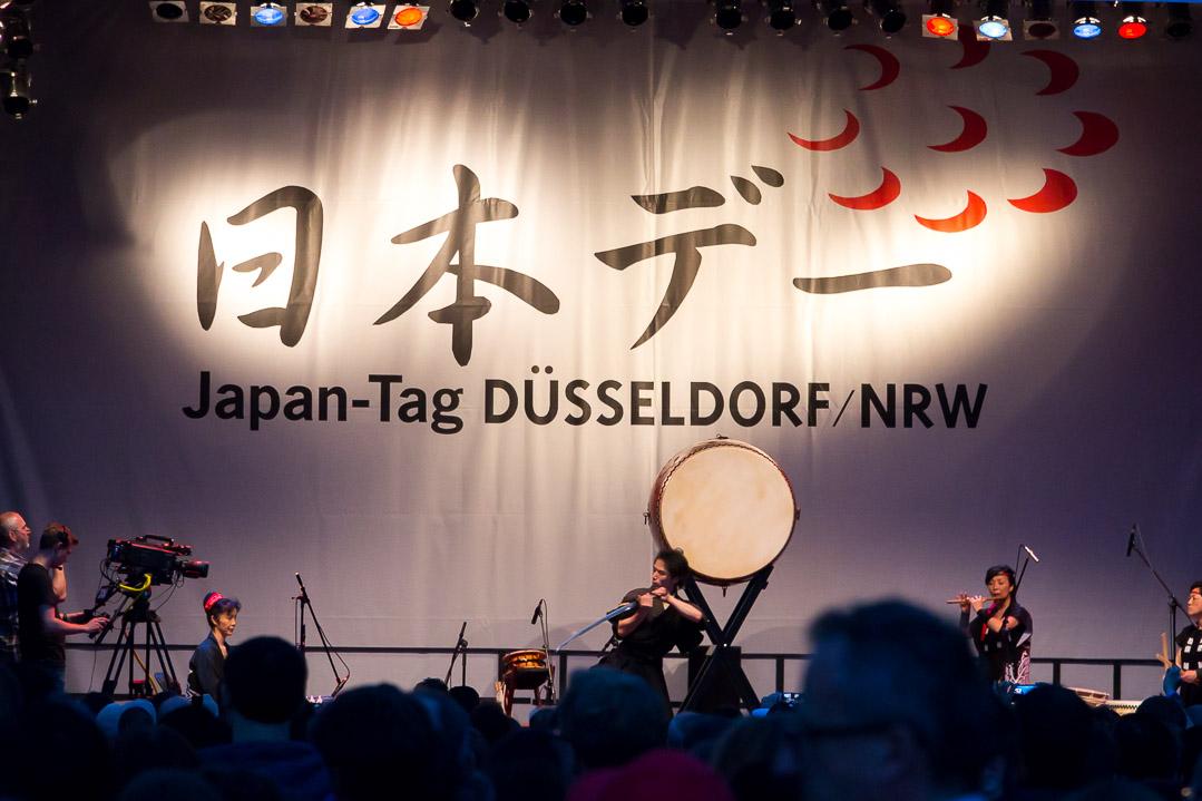 Japantag Düsseldorf 2016 Thumbnail